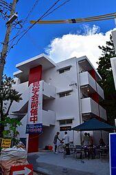 沖縄都市モノレール 赤嶺駅 徒歩9分の賃貸マンション