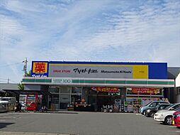 ドラッグストア マツモトキヨシ 甚目寺店 徒歩 約11分(約853m)