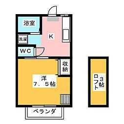 ベレール清心[1階]の間取り