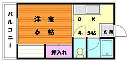 メゾン松香[4階]の間取り
