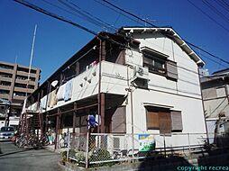 兵庫県伊丹市北野6丁目の賃貸アパートの外観