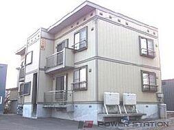 北海道江別市野幌住吉町の賃貸アパートの外観
