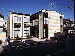 神奈川県相模原市中央区宮下本町3丁目の賃貸アパートの外観