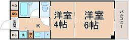 ウィングNo.1[5階]の間取り