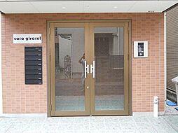 東京都足立区梅島3丁目の賃貸マンションの外観