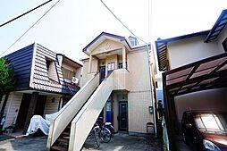 鴨宮駅 3.9万円