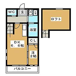 ビータス筥松弐番館[2階]の間取り