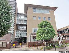 大野田小学校