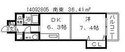 コードナチュレ[2階]の間取り