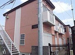 千葉県鎌ケ谷市初富本町2丁目の賃貸アパートの外観