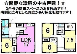 東小諸駅 1,899万円