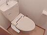 トイレ,1DK,面積32.6m2,賃料4.0万円,バス 中央バス北42条東3丁目下車 徒歩7分,札幌市営南北線 麻生駅 徒歩10分,北海道札幌市東区北四十三条東2丁目4番16号