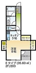 槻木駅 4.5万円