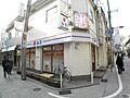 飲食店、松屋岡...