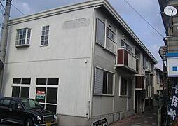 宮内串戸駅 4.8万円