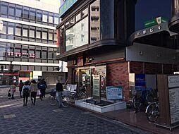 埼玉県さいたま市南区白幡2丁目の賃貸アパートの外観