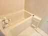 風呂,2LDK,面積55.02m2,賃料5.5万円,JR千歳線 平和駅 徒歩3分,,北海道札幌市白石区北郷二条13丁目6番20号