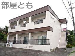 安城駅 2.9万円