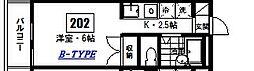 メゾンサンライズU[2階]の間取り