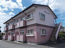 群馬県高崎市下之城町の賃貸アパートの外観