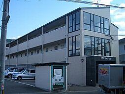 FITサイドビル[3階]の外観