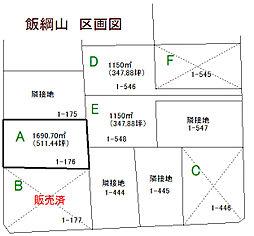 売土地 飯綱山(長野市富田)