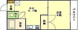 メゾンドール白島[3階]の間取り