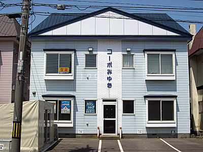 外観,1DK,面積22.68m2,賃料2.5万円,バス くしろバス合同庁舎下車 徒歩6分,,北海道釧路市南浜町