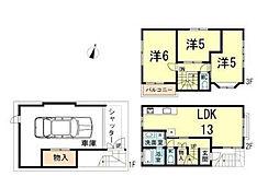 芦屋駅 1,880万円