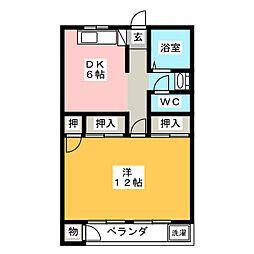 薮田中荘[2階]の間取り