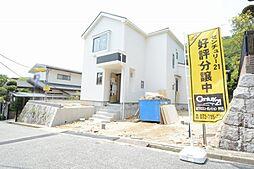 宝塚市中山桜台4丁目
