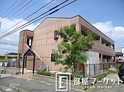 愛知県豊田市美里3丁目の賃貸アパートの外観