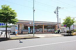セブンイレブン町田成瀬台3丁目店まで約1050m
