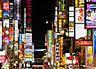 周辺,3LDK,面積95.25m2,賃料48.0万円,JR山手線 代々木駅 徒歩3分,JR山手線 新宿駅 徒歩7分,東京都渋谷区代々木1丁目