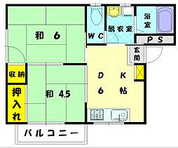 サンシャイン16[3階]の間取り