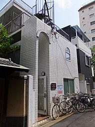 大崎駅 4.7万円