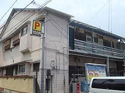 鈴蘭台駅 0.8万円
