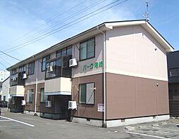 パーク尾崎[105号室]の外観