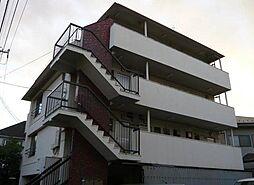 ハシバマンション[2階]の外観
