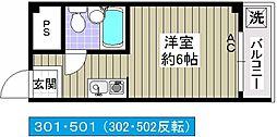 寄川マンション[501号室]の間取り