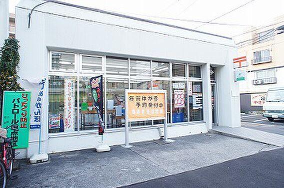 小田原郵便局 ...