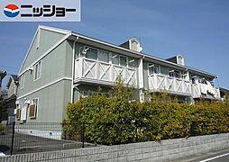 サニーコートK[2階]の外観