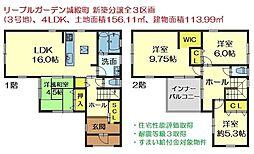 リーブルG城殿町4期3号棟 2680万円 新築分譲全3棟