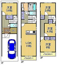 高見2丁目 建築条件付土地