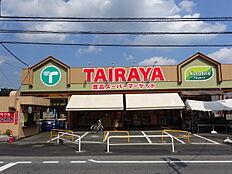 エコスタイラヤ吉野店・エコスグループのスーパーマーケット営業時間9時~21時30分。毎週火曜日には均一市が開かれます。 約731m