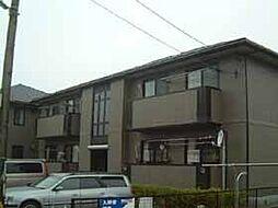 ボヌール A[1階]の外観
