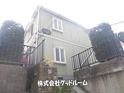 東京都町田市南成瀬6丁目の賃貸アパートの外観