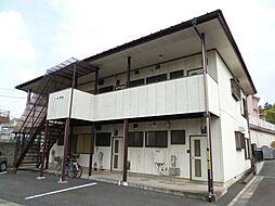 東京都青梅市長淵7丁目の賃貸アパートの外観