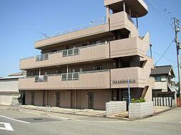 高島ビル[2階]の外観