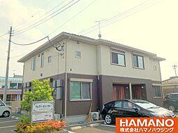 茨城県筑西市甲の賃貸アパートの外観